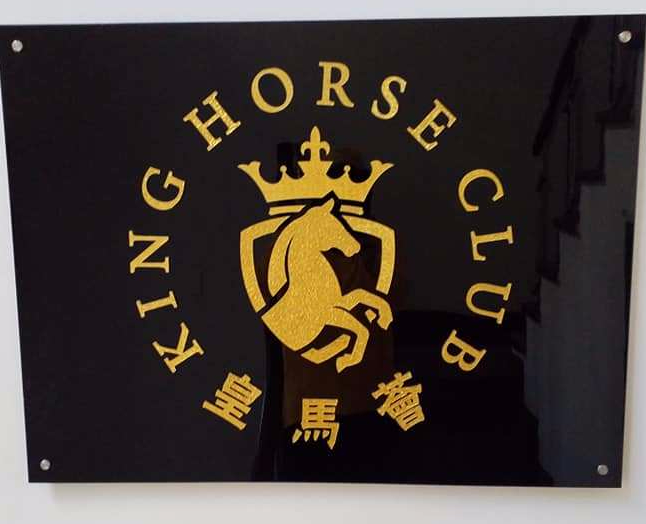 King Horse Club