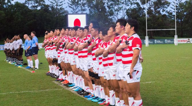 Final Day of the U20s Oceania Championships: Japan v Fiji